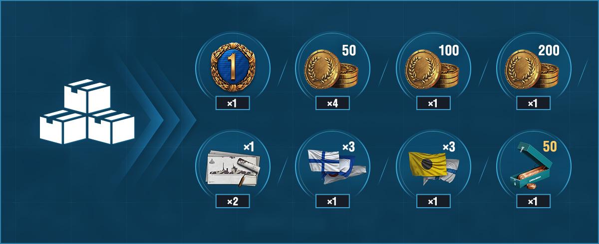 итальянские жетоны