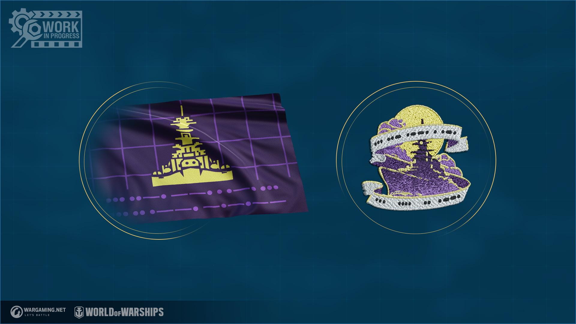 флаг и нашивка